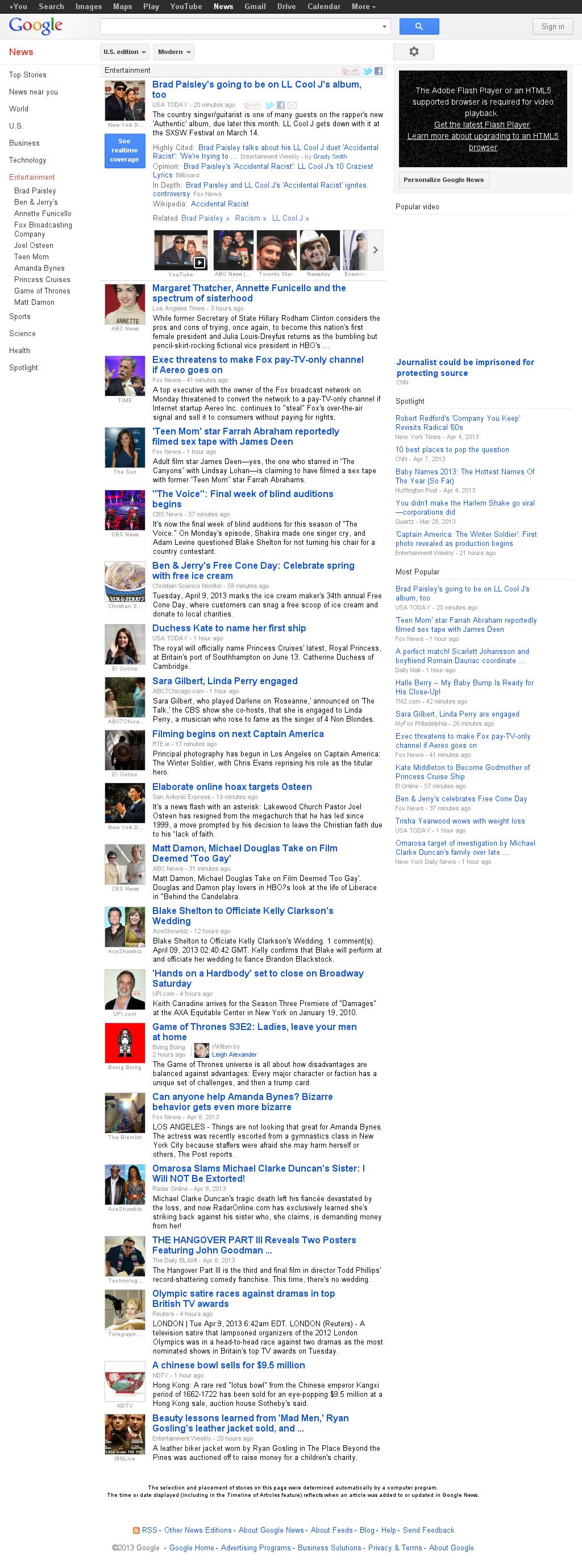 Google News: Entertainment at Tuesday April 9, 2013, 3:16 p.m. UTC