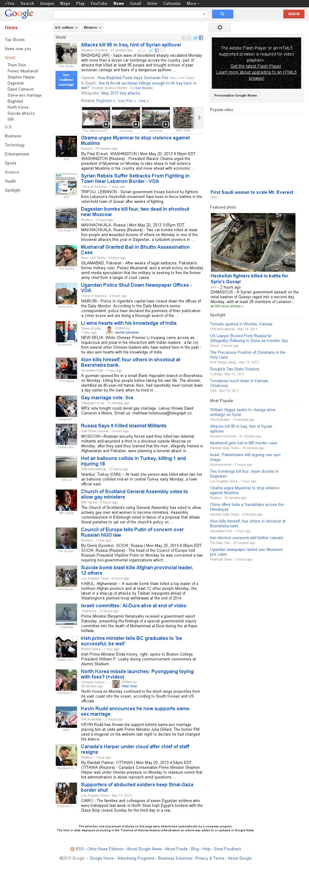 Google News: World at Monday May 20, 2013, 10:09 p.m. UTC