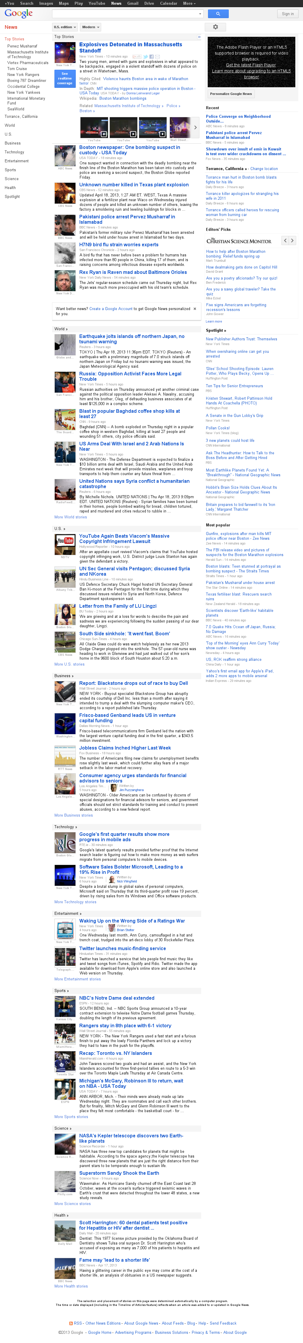 Google News at Friday April 19, 2013, 7:07 a.m. UTC