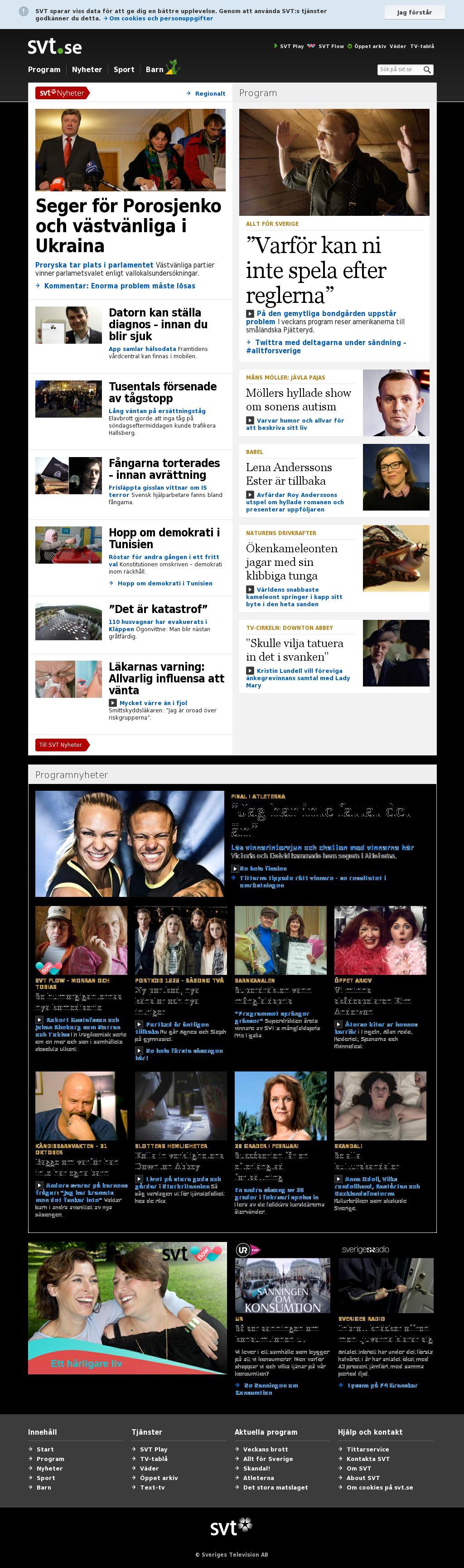 SVT at Sunday Oct. 26, 2014, 9:17 p.m. UTC